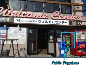 hirafu_welcome_centre_payphone