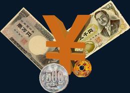 money_in_niseko