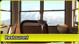 services_restaurant_title