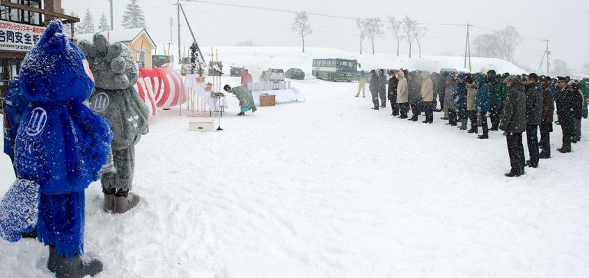 Grand Hirafu and Niseko Annupuri have Opened