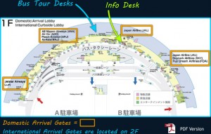 chitose_airport_map-1