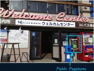 hirafu_welcome_centre_payphone