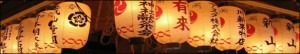 japanese_lanterns