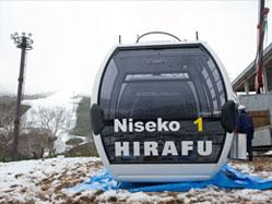niseko_gondola_upgrade