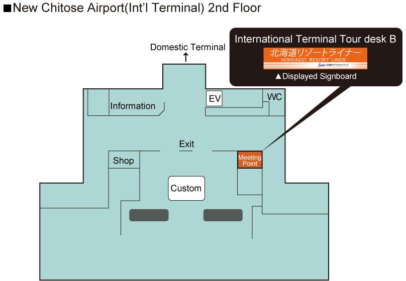 2017-18-International-Terminal-Metting-Point