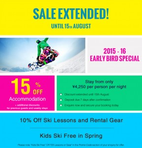 Early_Bird_Special-Extended