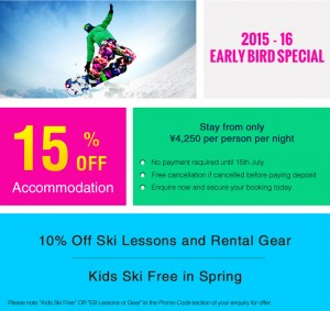 Early_Bird_Special_2015