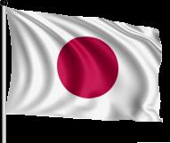 Japan - Flag
