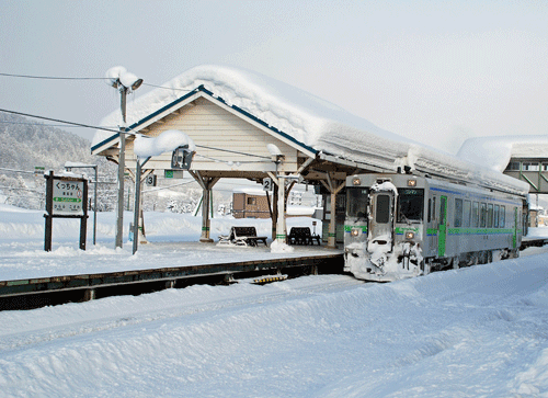 Kutchan-Station-Train