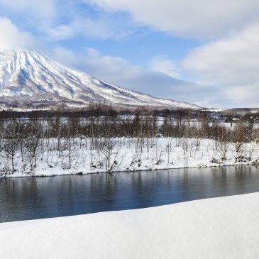 A Brief History of Niseko